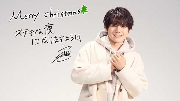 「Merry Christmas」SPECIAL MOVIE