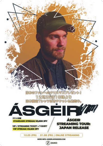『Asgeir Special Show 2020』