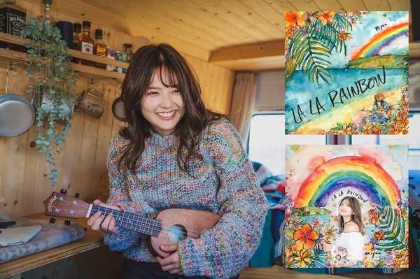 Miyuu、7カ月に渡るオンラインライブを完走!&2ndフルアルバムの詳細を解禁