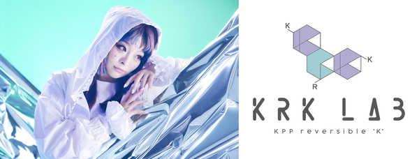 """きゃりーぱみゅぱみゅ、レーベル""""KRK LAB""""ロゴ"""