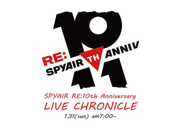 SPYAIR、生配信ライブ開催記念!歴代ライブ映像を11時間ぶっ通しでYouTubeプレミア公開が決定