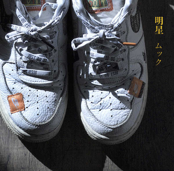 MUCC、cali≠gariの桜井青がデザインしたベストアルバムのアートワークを公開!