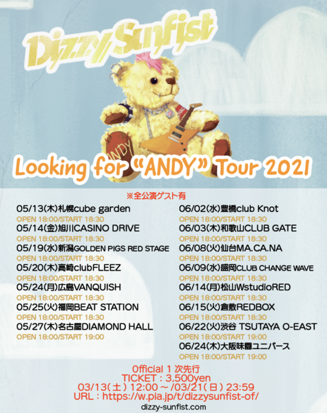 """『Dizzy Sunfist Looking for """"ANDY"""" Tour 2021』"""