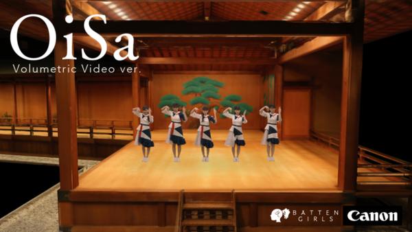 「OiSa Volumetric Video ver」