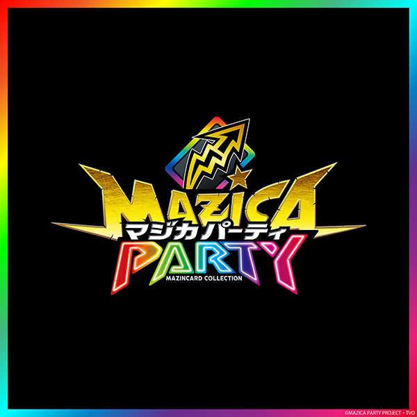 配信シングル「MAZICA PARTY」