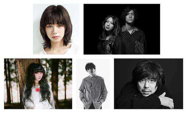 松本隆、トリビュートアルバムの発売&参加アーティスト第一弾を発表!池田エライザ、GLIM SPANKY、DAOKO、三浦大知、宮本浩次も参加