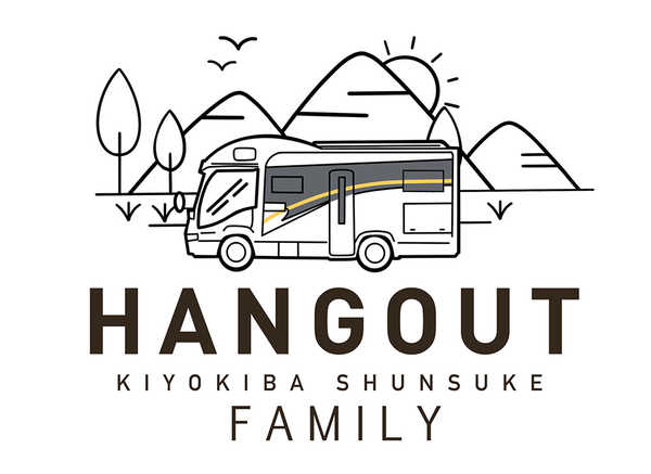 『HANGOUT FAMILY』