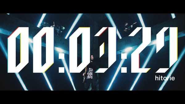 ヒトリエ、シングル「3分29秒」の先行配信がスタート!幻想的な照明で魅せるMVをYouTubeにてプレミア公開
