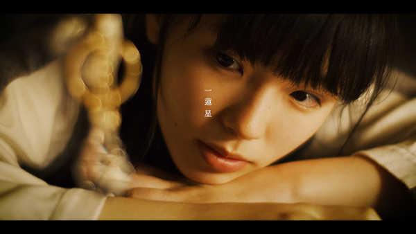 有華、小西はると芹沢尚哉が出演するTikTokで話題の楽曲「一蓮星」のMVを公開