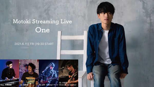配信ライブ『Motoki Streaming Live ~ [One]』
