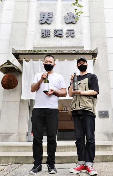 永山貴博、清木場俊介