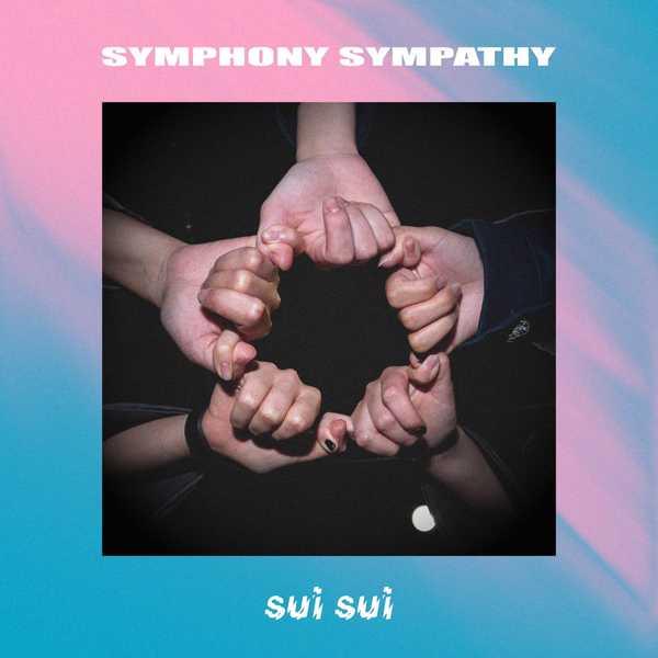 配信シングル「SYMPHONY SYMPATHY」