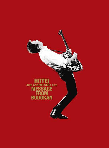 "Blu-ray&DVD『40th ANNIVERSARY Live ""Message from Budokan""』BOX"