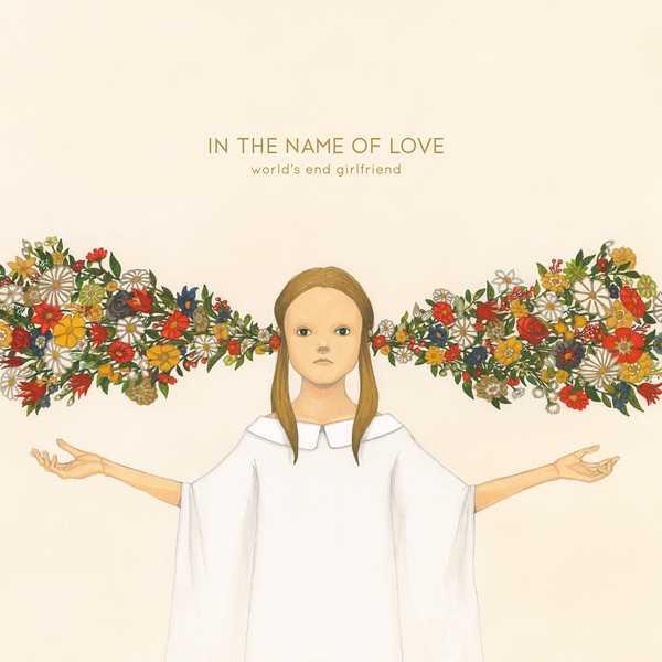 シングル「IN THE NAME OF LOVE」