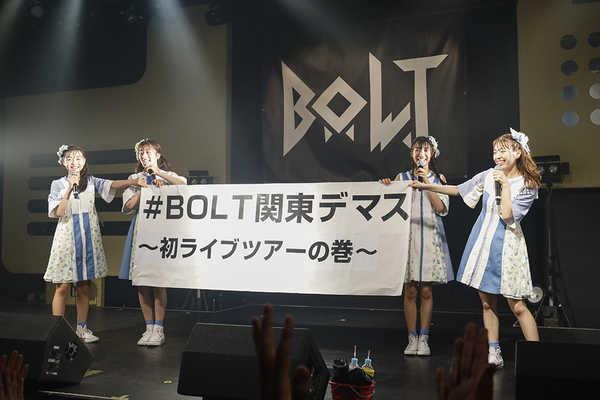 7月15日(木)@渋谷duo MUSIC EXCHANGE