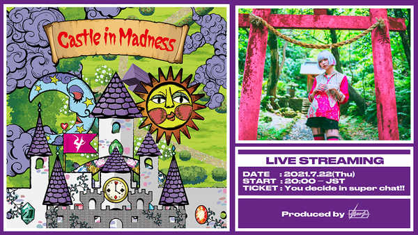 """『【Live Streaming】 """"狂気ノ城"""" (『Castle in Madness』 Release Party / 4s4ki×huez)』"""