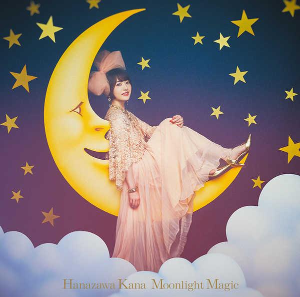 シングル「Moonlight Magic」【初回限定盤】(CD+Blu-ray)