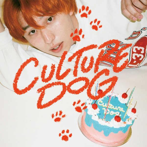 Mega Shinnosuke、アルバム『CULTURE DOG』詳細解禁
