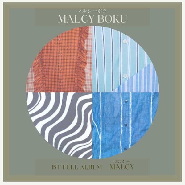 マルシーボク、アルバム『マルシー』の全曲配信をスタート